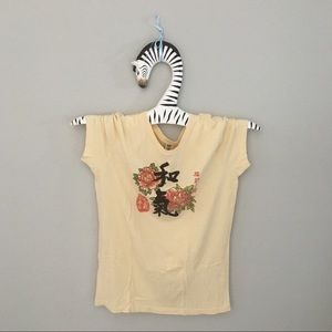 ⛩🆒 Lucky Brand ✬ Asian Embroidery Floral Tee ✬